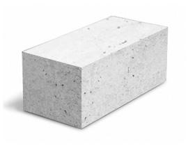 Бетон рязань цены купить бетон в челябинске м300